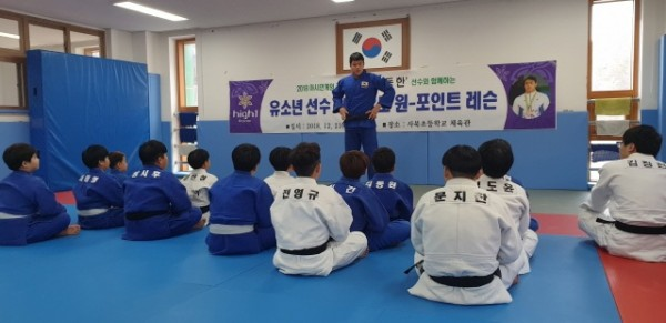 batch_[크기변환]High1스포츠팀 곽동한선수 재능기부 1.jpg