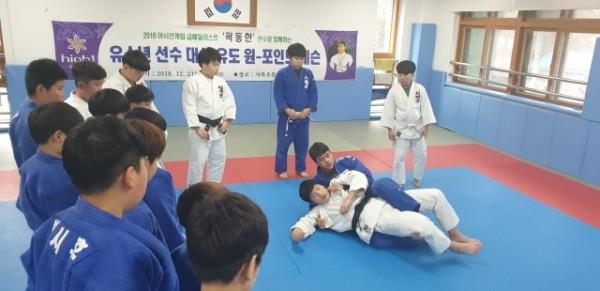 batch_[크기변환]High1스포츠팀 곽동한선수 재능기부 5.jpg