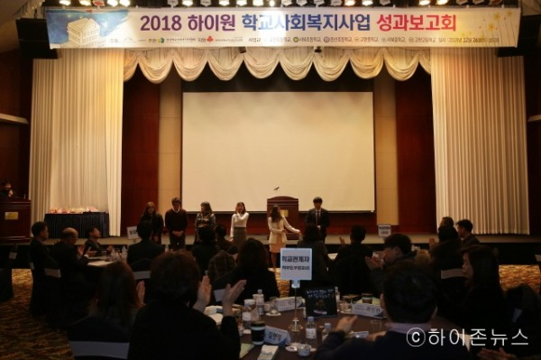 batch_[크기변환]행사에 참가한 학교사회복지사 선생님들이 인사를 하고 있다.jpg