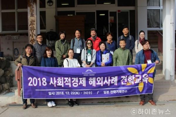 batch_[크기변환]참가자들의 기념사진.JPG
