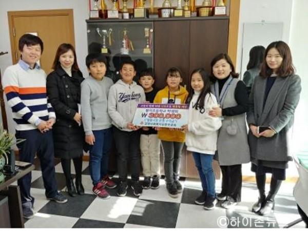 [크기변환]2018.12.31 황지초등학교 4학년, 알뜰시장 수익금 기부.jpg