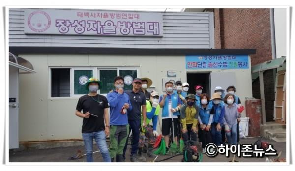 rehi장성동 자율방범대, 봉사활동사진(1).jpg