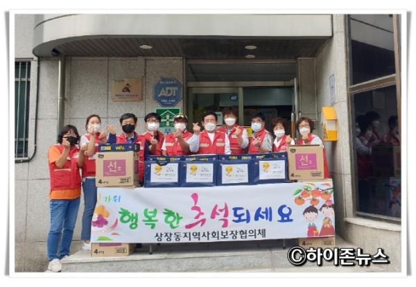 rehi상장동지역사회보장협의체, 추석 맞이 취약계층 나눔 봉사(1).png